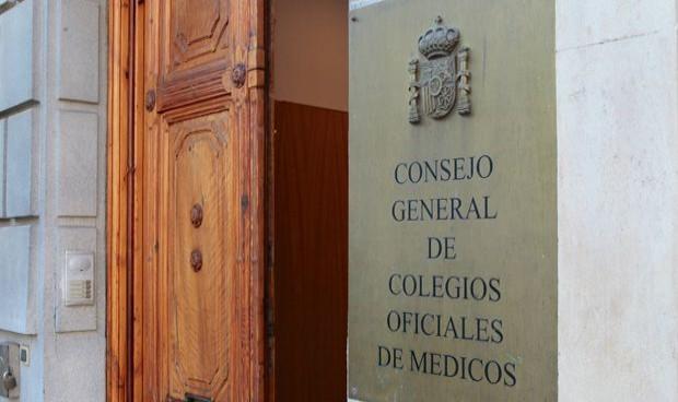 Protección de datos: petición médica para que la 'excepción Covid' perdure
